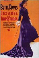 Jezebel - Spanish Movie Poster (xs thumbnail)