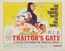 Das Verrätertor - Movie Poster (xs thumbnail)