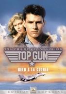 Top Gun - Argentinian DVD cover (xs thumbnail)
