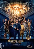 Night at the Museum: Secret of the Tomb - Turkish Movie Poster (xs thumbnail)