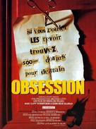Obsession - French Movie Poster (xs thumbnail)
