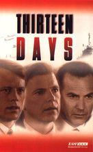 Thirteen Days - German VHS movie cover (xs thumbnail)