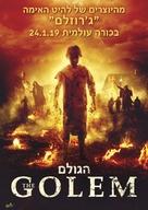 The Golem - Israeli Movie Poster (xs thumbnail)