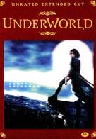 Underworld - South Korean DVD movie cover (xs thumbnail)