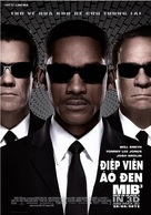 Men in Black 3 - Vietnamese Movie Poster (xs thumbnail)