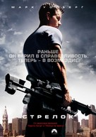 Shooter - Russian Movie Cover (xs thumbnail)