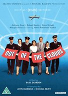 Out of the Clouds - British DVD movie cover (xs thumbnail)