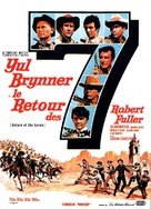 Return of the Seven - French Movie Poster (xs thumbnail)