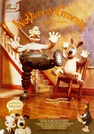 The Wrong Trousers - German Movie Poster (xs thumbnail)