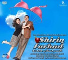 Shirin Farhad Ki Toh Nikal Padi - Indian Movie Poster (xs thumbnail)
