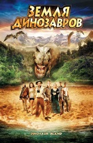 The Land That Time Forgot - Russian DVD cover (xs thumbnail)