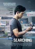 Searching - Swiss Movie Poster (xs thumbnail)