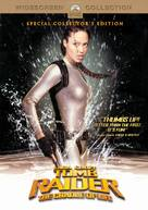 Lara Croft Tomb Raider: The Cradle of Life - DVD movie cover (xs thumbnail)