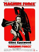 Magnum Force - French Movie Poster (xs thumbnail)