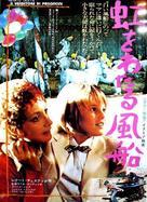 Il venditore di palloncini - Japanese Movie Poster (xs thumbnail)