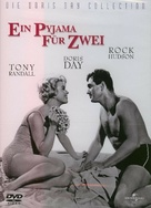 Lover Come Back - German DVD movie cover (xs thumbnail)