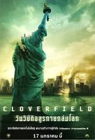 Cloverfield - Thai Movie Poster (xs thumbnail)