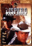 The Shooting - Brazilian DVD cover (xs thumbnail)