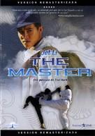 Lung hang tin haa - Spanish DVD cover (xs thumbnail)