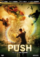 Push - German Movie Cover (xs thumbnail)