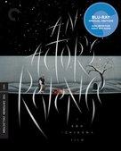 Yukinojo henge - Blu-Ray cover (xs thumbnail)