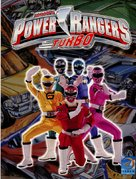 """Power Rangers Turbo"" - Movie Poster (xs thumbnail)"