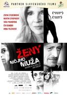 Zeny mojho muza - Slovak Movie Poster (xs thumbnail)