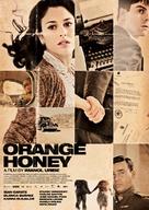 Miel de naranjas - Movie Poster (xs thumbnail)