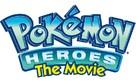Pokémon Heroes - Logo (xs thumbnail)