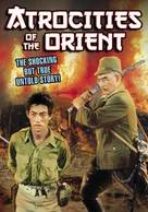 Outrages of the Orient - DVD cover (xs thumbnail)