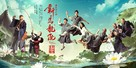 Oolong Courtyard - Chinese Movie Poster (xs thumbnail)