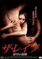 Mes chères études - Japanese Movie Cover (xs thumbnail)