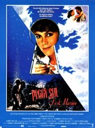 Peggy Sue Got Married - French Movie Poster (xs thumbnail)