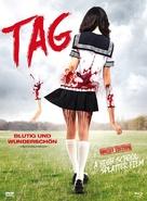 Riaru onigokko - Austrian Blu-Ray movie cover (xs thumbnail)