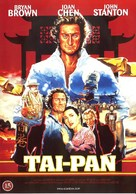 Tai-Pan - Danish DVD movie cover (xs thumbnail)