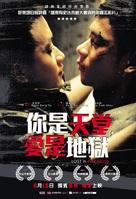Hot boy noi loan - cau chuyen ve thang cuoi, co gai diem va con vit - Taiwanese Movie Poster (xs thumbnail)