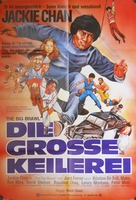 The Big Brawl - German Movie Poster (xs thumbnail)