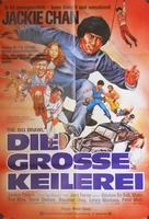 The Big Brawl - German Movie Poster (xs thumbnail)
