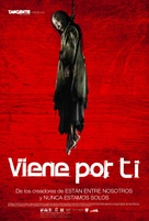 Coming Soon - Mexican poster (xs thumbnail)