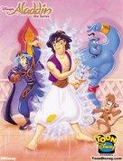 """Aladdin"" - Movie Poster (xs thumbnail)"