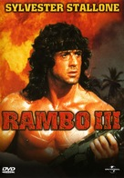 Rambo III - Italian Movie Cover (xs thumbnail)
