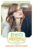 The Rewrite - South Korean Movie Poster (xs thumbnail)
