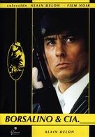 Borsalino and Co. - Spanish DVD cover (xs thumbnail)