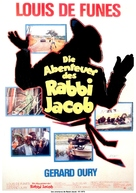 Les aventures de Rabbi Jacob - German Movie Poster (xs thumbnail)