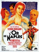 L'oro di Napoli - French Movie Poster (xs thumbnail)
