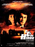 Cri du hibou, Le - French Movie Poster (xs thumbnail)