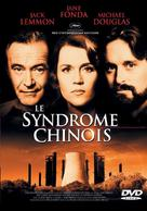 The China Syndrome - French DVD cover (xs thumbnail)
