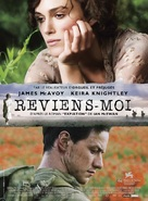 Atonement - French Movie Poster (xs thumbnail)