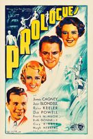 Footlight Parade - French Movie Poster (xs thumbnail)