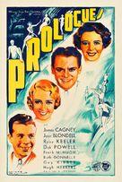 Footlight Parade - French Movie Poster (xs thumbnail)